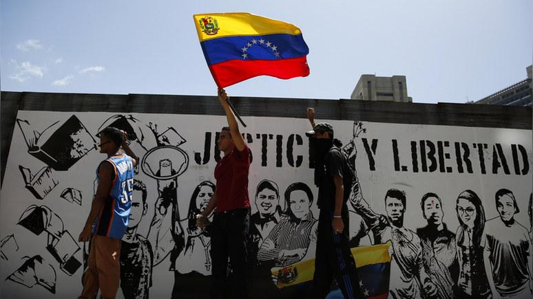 Fox News: «вмешательством» в венесуэльский кризис Россия хоронит доктрину Монро