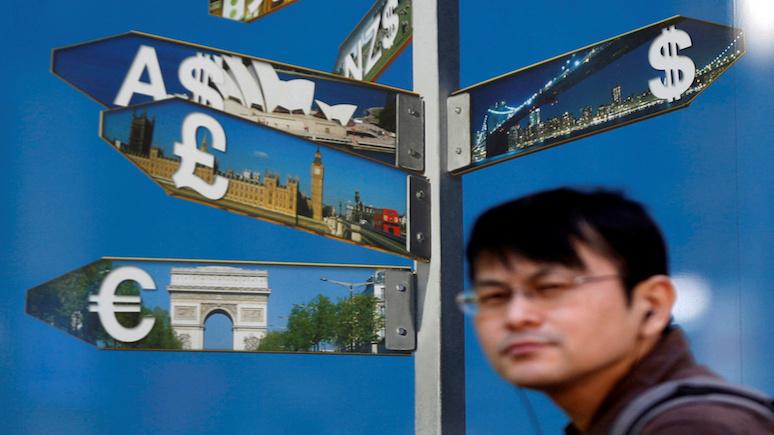 Times: британские миллионеры бегут от политического хаоса в стране