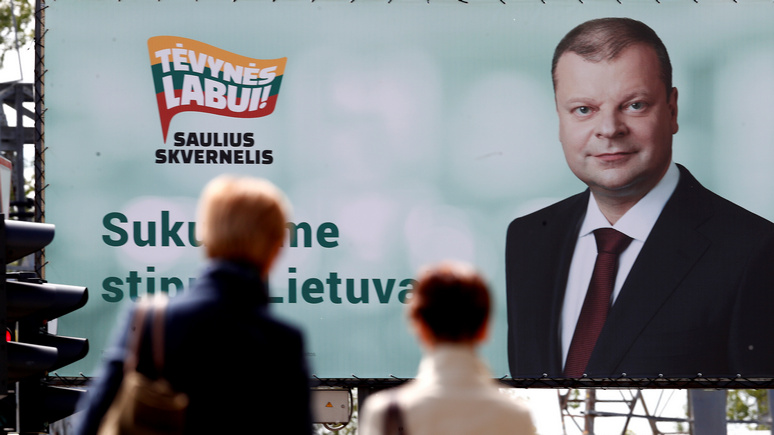 Bloomberg: литовское правительство обречено — его премьер не прошёл во второй тур выборов