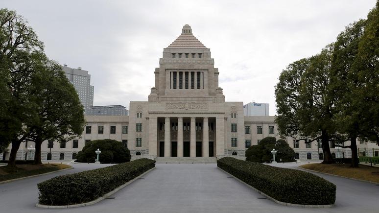 Asahi Shimbun призывает японский парламент наказать депутата, требовавшего войны с Россией