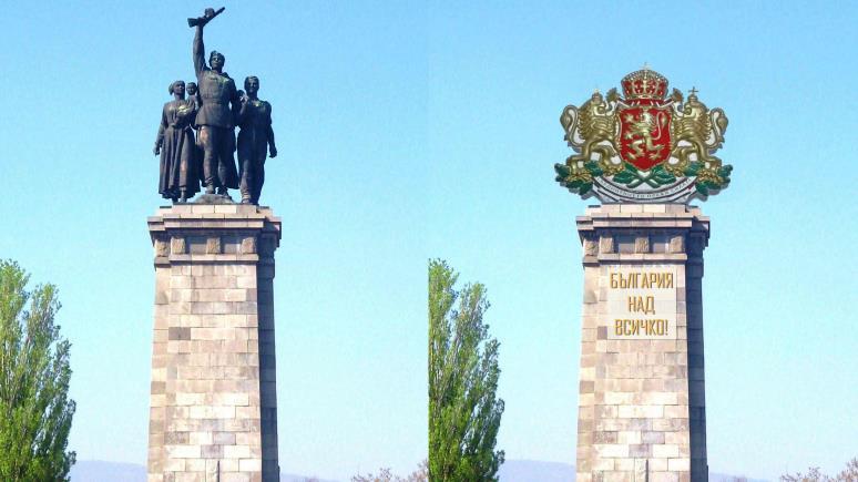 Болгарский архитектор призвал заменить памятник советским воинам монументом «Болгария превыше всего»