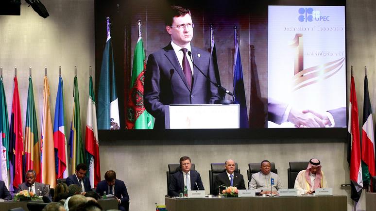 Le Monde: Россия стала «дирижёром» в ОПЕК, не будучи её членом