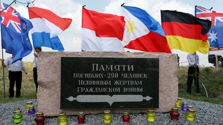 Asia Times: спустя пять лет после трагедии MH17 главные вопросы остаются без ответа