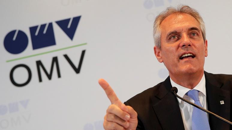ORF глава OMV заверил — несмотря на сопротивление США первый газ по Северному потоку — 2 поступит в Европу уже к Новому году