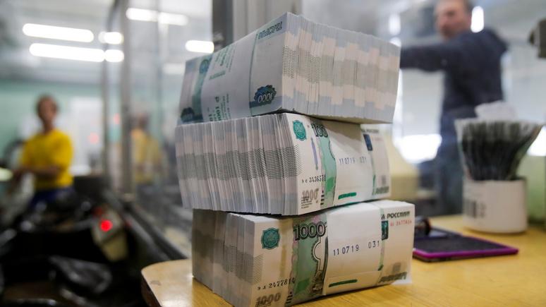 Ottawa Citizen: стабильный прогноз — агентство Fitch повысило кредитный рейтинг России