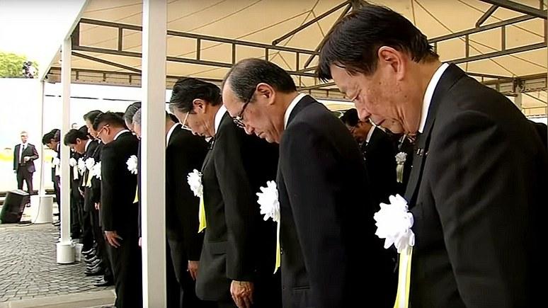 Bild: в день памяти жертв Хиросимы и Нагасаки ядерная угроза актуальна как никогда