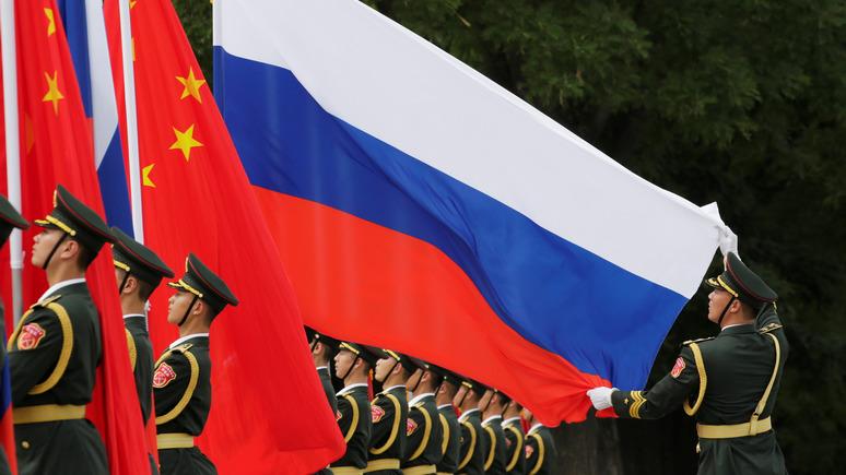 Global Times: концепция «большой Евразии» для России выгоднее «большой Европы»