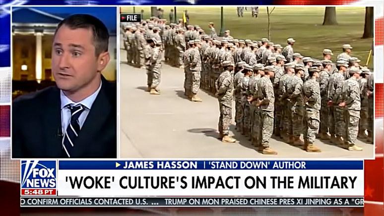 Fox News: толерантность разлагает Вооружённые силы США изнутри — ИноТВ
