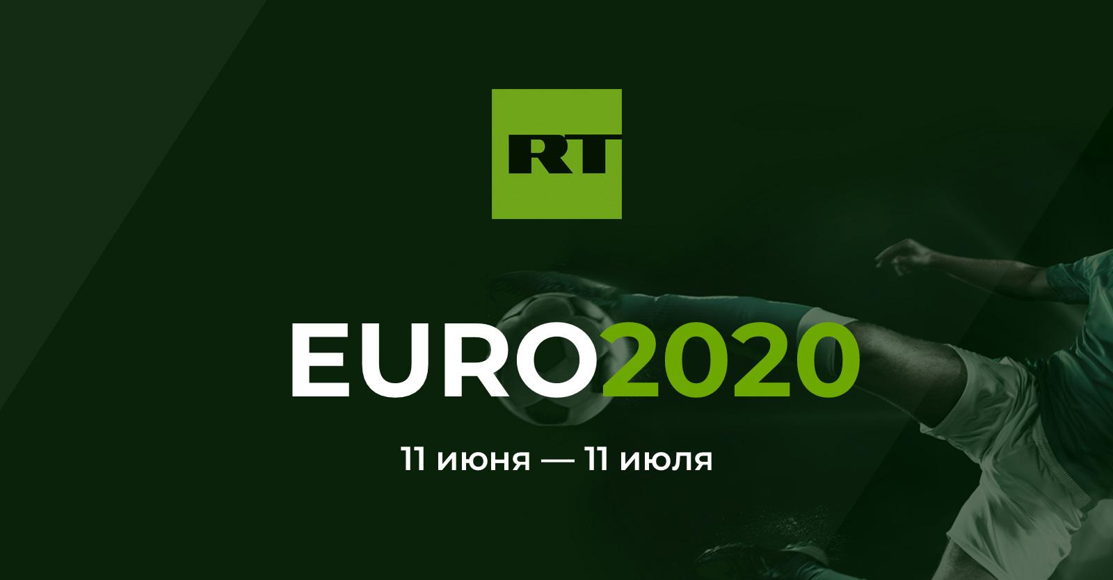 Рахимов считает, что России нужно играть смелее в матче Евро-2020 с Данией