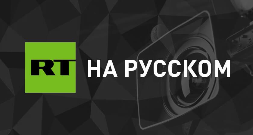 Порошенко назначил Гайдар своим советником